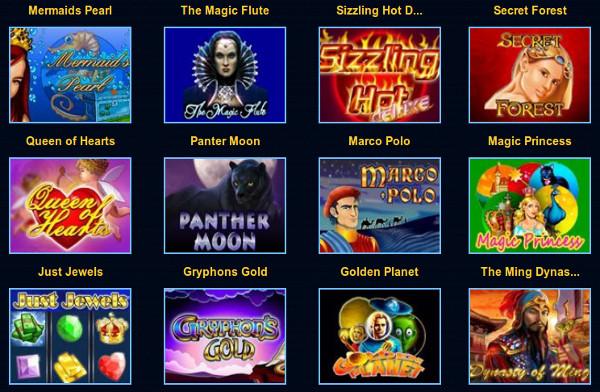Вас ждут популярные игральные слот-аппараты на игровом портале Вулкан