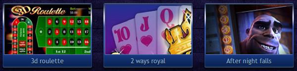 Вывод реальных денег с сайта казино